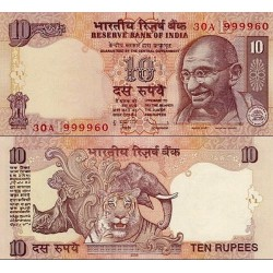 اسکناس 10 روپیه - هندوستان 2011 با حرف سر لوحه R