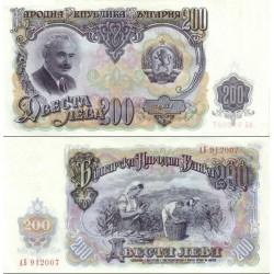 اسکناس 200 لوا - بلغارستان 1951
