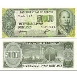 اسکناس 50000 پزو - بولیوی 1984