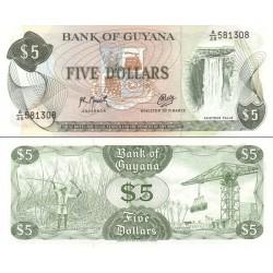 اسکناس 5 دلار - گویانا 1992