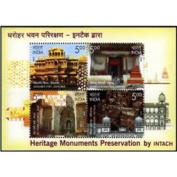 سونیزشیت مراکز میراث فرهنگی اینتاچ - هندوستان 2009