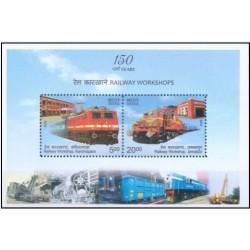 سونیرشیت 150مین سالگرد کارگاه راه آهن کنچرپرا - هندوستان 2013