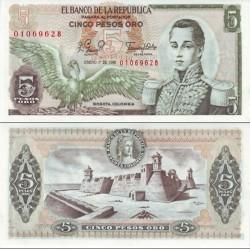 اسکناس 5 پزو - کلمبیا 1981