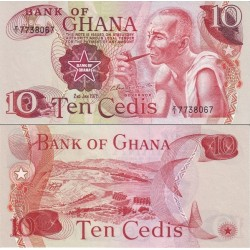 اسکناس 10 سدی - غنا 1978