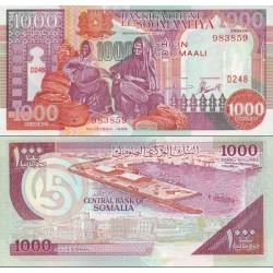 اسکناس 1000 شیلین - سومالی 1996