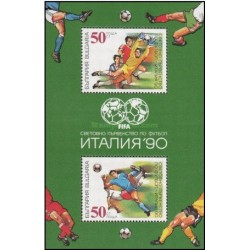 سونیرشیت جام جهانی فوتبال ایتالیا - بلغارستان 1990