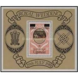 سونیرشیت ازدواج سلطنتی - سور شارژ روی تمبر منتشر نشده - اوگاندا 1981