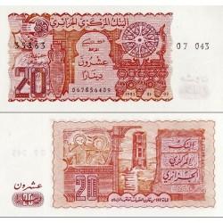 اسکناس 20 دینار - الجزائر 1983