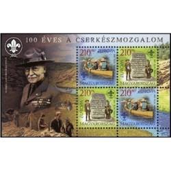سونیرشیت تمبر مشترک  اروپا - Europa Cept - پیش آهنگی - مجارستان 2007