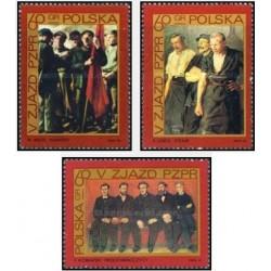 3 عدد تمبر پنجمین اجلاس حزب متحده کارگران لهستانی - تابلو نقاشی - لهستان 1968