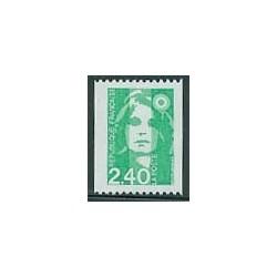 1 عدد تمبر سری پستی - کویل - فرانسه 1993