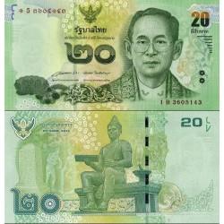 اسکناس 20 بات - تایلند 2016