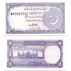 اسکناس 2 روپیه - پاکستان 1993 امضا محمد یعقوب