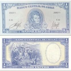اسکناس 50 سنت سیمو - نیم اسکودو - شیلی 1975