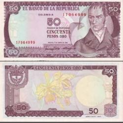 اسکناس 50 پزو - کلمبیا 1986  97% دارای چند لکه زرد کمرنگ در حاشیه