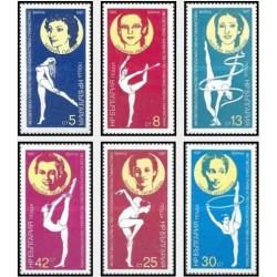 6 عدد تمبر مسابقات قهرمانی جهانی ژیمناستیک ریتمیک در وارنا - بلغارستان 1987