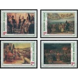 4 عدد تمبر تابلو نقاشی - تاریخ بلغار - بلغارستان 1992