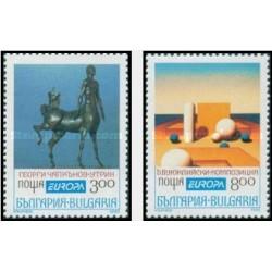 2 عدد تمبر مشترک اروپا - Europa Cept هنر معاصر - بلغارستان 1993
