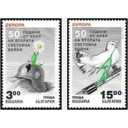 2 عدد تمبر مشترک اروپا - Europa Cept - صلح و آزادی - 50مین سال پایان جنگ جهانی دوم  - بلغارستان 1995
