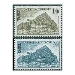 2 عدد تمبر شورای اروپا - استرازبورگ - فرانسه 1980