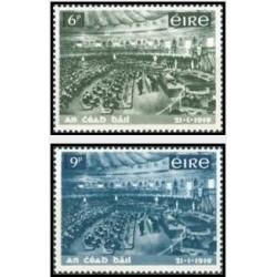 2 عدد تمبر 50مین سالگرد پارلمان - ایرلند 1969