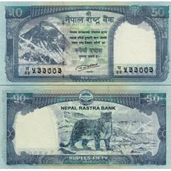 اسکناس 50 روپیه - نپال 2015