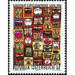 1 عدد تمبر اجلاس سران دولتها و حکومتهای شورای اروپا - اتریش 1993
