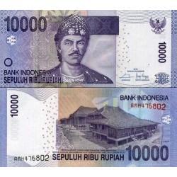 اسکناس 10000 روپیه - اندونزی 2012