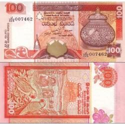 اسکناس 100 روپیه - سریلانکا 2005