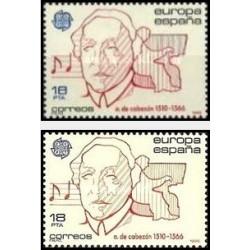 2 عدد تمبر مشترک اروپا - Europa Cept -سال موزیک اروپائی - اسپانیا 1985