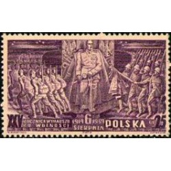 1 عدد تمبر سالگرد لژیون لهستان  - لهستان 1939