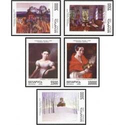 5 عدد تمبر تابلو نقاشی - بلاروس 1998