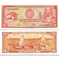اسکناس 10 سولس - پرو 1976