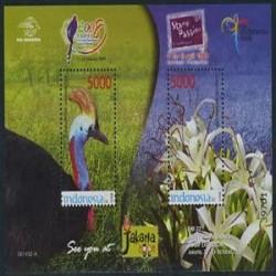 سونیر شیت پرنده نمایشگاه تمبر تایپه-اندونزی 2008