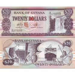 اسکناس 20 دلار - گویانا 2005