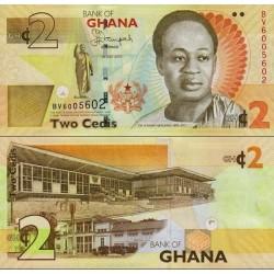 اسکناس 2 سدی - غنا 2015