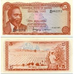 اسکناس 5 شیلینگ - کنیا 1977