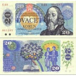 اسکناس 20 کرون - چک اسلواکی 1988