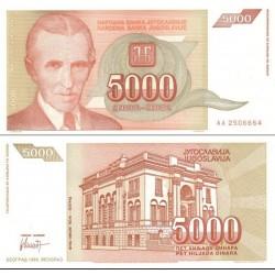 اسکناس 5000 دینار - یوگوسلاوی 1993
