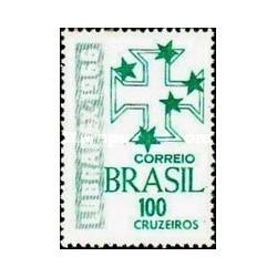 1 عدد تمبر نمایشگاه بین المللی تمبر لوبراپکس - ریودژانیرو- برزیل 1966