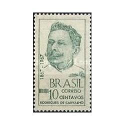 1 عدد تمبر یادبود خوزه رودریگز کاروالو - برزیل 1967