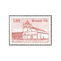 1 عدد تمبر مرمت کلیسای  Patio de Colegio  - برزیل 1978
