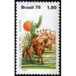 1 عدد تمبر روز کتاب و بزرگداشت گویمارز روزا - نویسنده - برزیل 1978