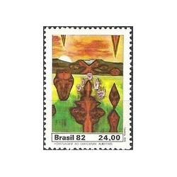 1 عدد تمبر ناشنوا - برزیل 1982