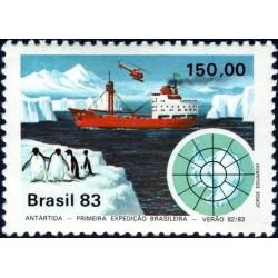 1 عدد تمبر سالگرد سفر قطب جنوب - برزیل 1983 قیمت 3 دلار
