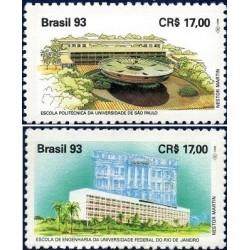2 عدد تمبر مدارس مهندسی - برزیل 1993