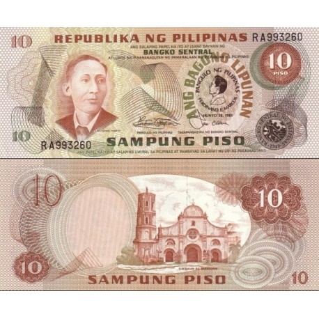 اسکناس 10 پیزو - یادبود تحلیف پرزیدنت مارکوس - فیلیپین 1981