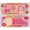 اسکناس 50 پیزو - فیلیپین 1978