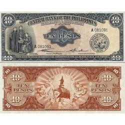اسکناس 10 پزو  - فیلیپین 1949