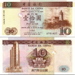 اسکناس 10 پاتاکا - ماکائو 1995